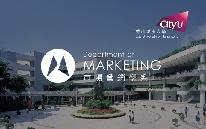 CityU Marketing