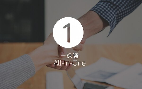 All-in-one – Insurance Matching Platform